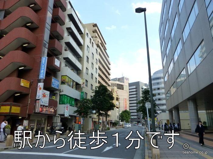 京王八王子駅にあるテナントビル。業種等はお気軽にご相談下さい。 外観
