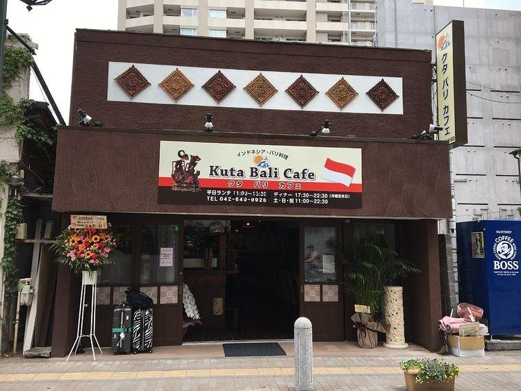 横山町に『Kuta Bali Cafe』オープン!