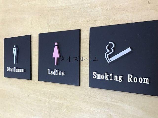 『オフィスビルに喫煙ルームを設置する利点と欠点について』