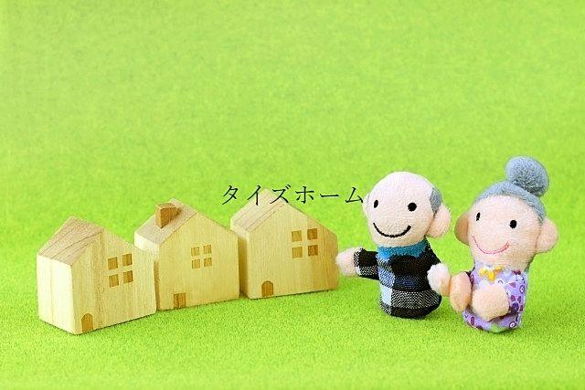 『【貸主向け】高齢者の方に賃貸物件を貸し出す場合の問題点』