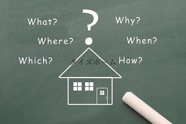 『賃貸物件の入居審査に関する質問にQ&A形式で回答します』