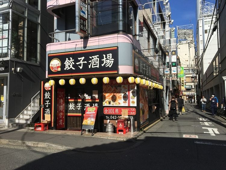 餃子酒場 八王子店オープン!