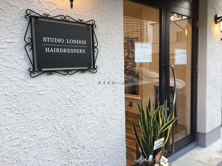 STUDIO LONDON ☆祝☆オープン!