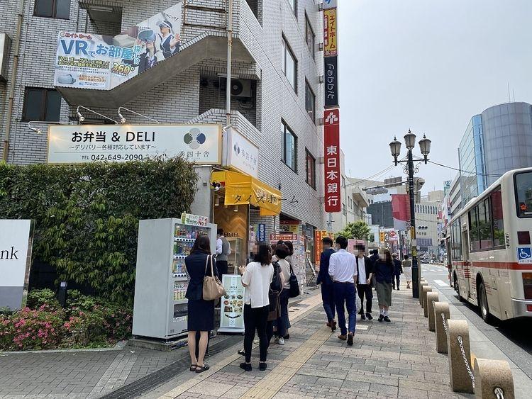 京王八王子駅前にお弁当&DELIがオープン