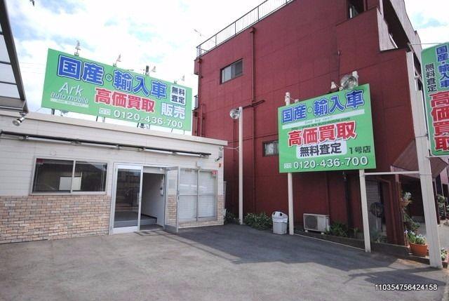 宇津木町、ロードサイドにある営業所向け賃貸オフィス