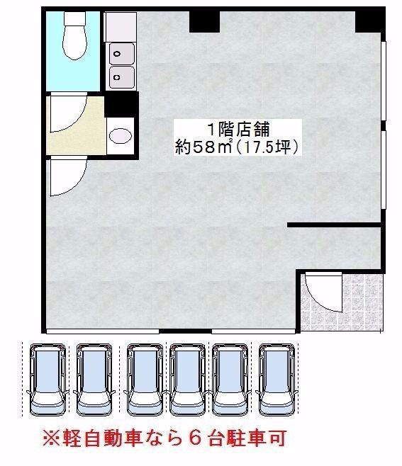 【成約済み】八王子市明神町のメゾン千寿1階店舗