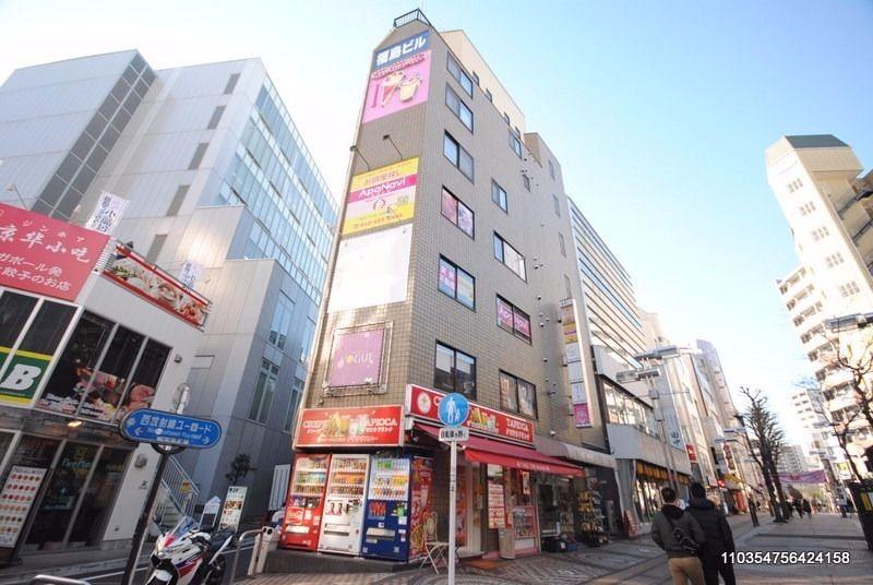 【成約済み】八王子 福島ビル テナント 店舗 オフィス 事務所