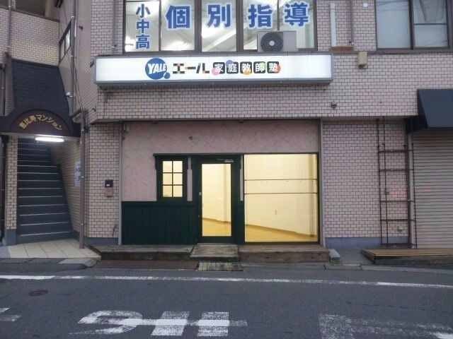 【ご成約情報】恵比寿マンション1階店舗