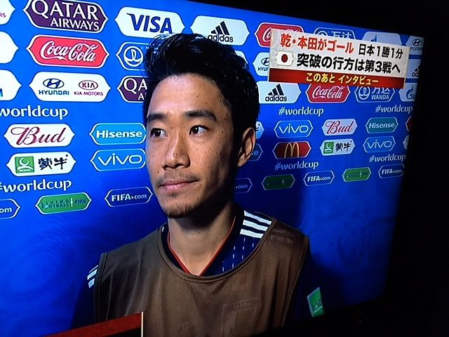 W杯!日本VSセネガル